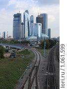 Купить «Мегаполис на горизонте», фото № 1061599, снято 29 августа 2009 г. (c) Erudit / Фотобанк Лори