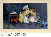 Купить «Дореволюционная пасхальная открытка», фото № 1067403, снято 27 августа 2009 г. (c) Сергей Антонов / Фотобанк Лори