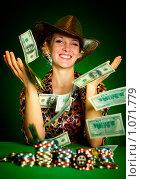 Купить «Большой выигрыш. Девушка в казино», фото № 1071779, снято 2 сентября 2009 г. (c) Андрей Армягов / Фотобанк Лори