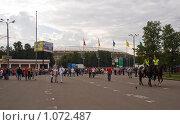 Спорткомплекс Лужники перед матчем (2009 год). Редакционное фото, фотограф Светлана Силецкая / Фотобанк Лори