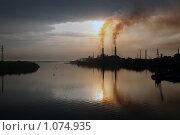 Купить «Утро на Днепре», фото № 1074935, снято 6 сентября 2009 г. (c) Павел Гундич / Фотобанк Лори