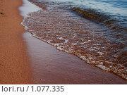 Купить «Волна набегает на песчаный берег», фото № 1077335, снято 29 августа 2009 г. (c) Наталья Белотелова / Фотобанк Лори