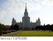 Купить «Здание МГУ», фото № 1079035, снято 5 сентября 2009 г. (c) Дарья Филин / Фотобанк Лори