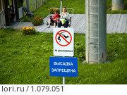 Купить «Кресельная канатная дорога на Воробьевых горах», фото № 1079051, снято 5 сентября 2009 г. (c) Дарья Филин / Фотобанк Лори