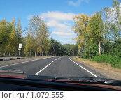 Купить «Дорога в осень,», фото № 1079555, снято 14 октября 2007 г. (c) Светлана Кудрина / Фотобанк Лори