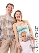 Купить «Семья», фото № 1079627, снято 9 марта 2008 г. (c) Валентин Мосичев / Фотобанк Лори