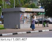 Купить «Москва. Район Гольяново. Автобусная остановка на Байкальской улице», эксклюзивное фото № 1081407, снято 4 сентября 2009 г. (c) lana1501 / Фотобанк Лори