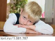 Купить «Уставший первоклассник», фото № 1081787, снято 1 сентября 2009 г. (c) Оксана Гильман / Фотобанк Лори