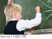 Купить «Первоклассник рисует на школьной доске», фото № 1081795, снято 1 сентября 2009 г. (c) Оксана Гильман / Фотобанк Лори