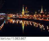 Ночная Москва. Вид с моста на Кремль (2007 год). Стоковое фото, фотограф Павел Красихин / Фотобанк Лори