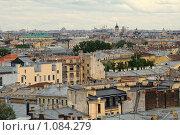 Купить «Крыши Петербурга», фото № 1084279, снято 7 июня 2009 г. (c) Сергей Разживин / Фотобанк Лори