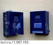 Этюд с почтовыми ящиками (2008 год). Редакционное фото, фотограф Мастепанов Иван / Фотобанк Лори