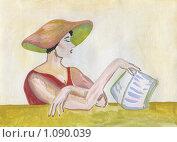 Купить «Девушка в шляпке читает», иллюстрация № 1090039 (c) Ольга Лерх Olga Lerkh / Фотобанк Лори