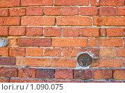 Купить «Настенный репер», фото № 1090075, снято 21 августа 2009 г. (c) FotograFF / Фотобанк Лори