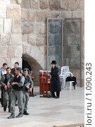 Купить «Иерусалим.Стена плача.», фото № 1090243, снято 23 января 2009 г. (c) Григорий Евсеев / Фотобанк Лори