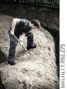 Купить «Мужчина копает землю лопатой», фото № 1092275, снято 26 августа 2009 г. (c) chaoss / Фотобанк Лори