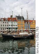 Купить «Дания. Копенгаген. Городской пейзаж.», фото № 1092783, снято 4 августа 2009 г. (c) Александр Секретарев / Фотобанк Лори
