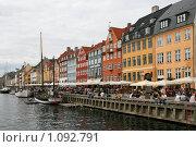 Купить «Дания. Копенгаген. Городской пейзаж.», фото № 1092791, снято 4 августа 2009 г. (c) Александр Секретарев / Фотобанк Лори