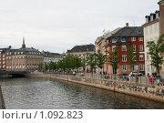 Купить «Дания. Копенгаген. Городской пейзаж.», фото № 1092823, снято 4 августа 2009 г. (c) Александр Секретарев / Фотобанк Лори