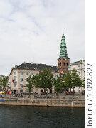 Купить «Дания. Копенгаген. Городской пейзаж.», фото № 1092827, снято 4 августа 2009 г. (c) Александр Секретарев / Фотобанк Лори