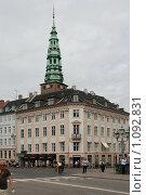 Купить «Дания. Копенгаген. Городской пейзаж.», фото № 1092831, снято 4 августа 2009 г. (c) Александр Секретарев / Фотобанк Лори