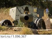 Артиллерийское орудие. Стоковое фото, фотограф Виктор Косьянчук / Фотобанк Лори