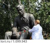 Купить «Актриса Людмила Хитяева возлагает цветы к памятнику Василию Шукшину», эксклюзивное фото № 1099943, снято 23 июля 2009 г. (c) Free Wind / Фотобанк Лори