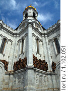 Купить «Храм Христа Спасителя (фрагмент)», эксклюзивное фото № 1102051, снято 29 мая 2009 г. (c) Алёшина Оксана / Фотобанк Лори