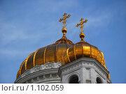 Купить «Храм Христа Спасителя (фрагмент)», эксклюзивное фото № 1102059, снято 29 мая 2009 г. (c) Алёшина Оксана / Фотобанк Лори