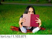 Купить «Девушка с книгой в парке», фото № 1103871, снято 14 декабря 2018 г. (c) Швайгерт Екатерина / Фотобанк Лори