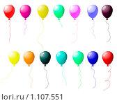 Купить «Разноцветные шарики», иллюстрация № 1107551 (c) Павел Коновалов / Фотобанк Лори