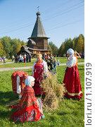 Купить «Женщины в традиционных северных народных костюмах», фото № 1107919, снято 6 сентября 2009 г. (c) Александр Fanfo / Фотобанк Лори