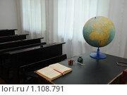Купить «Старый школьный класс», эксклюзивное фото № 1108791, снято 26 июля 2009 г. (c) Free Wind / Фотобанк Лори