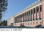 Купить «Екатерининский Дворец в Лефортово», фото № 1108907, снято 22 сентября 2009 г. (c) Олег Рыбаков / Фотобанк Лори