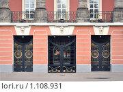Купить «Ворота Екатерининского Дворца на Яузе», фото № 1108931, снято 20 сентября 2009 г. (c) Олег Рыбаков / Фотобанк Лори