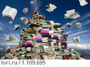 Книжная гора на фоне облаков. Стоковое фото, фотограф Владимир Мельников / Фотобанк Лори