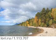 Купить «Баргузинский  залив. Байкал.», фото № 1113707, снято 15 сентября 2009 г. (c) Кирилл Трифонов / Фотобанк Лори