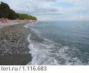 Пляж. Стоковое фото, фотограф Дмитрий К / Фотобанк Лори