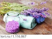 Купить «Лаванда, ароматическая соль и полотенца», фото № 1116867, снято 16 октября 2018 г. (c) Stockphoto / Фотобанк Лори