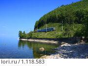 Купить «Озеро  Байкал», фото № 1118583, снято 25 февраля 2020 г. (c) Игорь Потапов / Фотобанк Лори