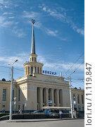 Купить «Петрозаводск: железнодорожный вокзал, вид со стороны города», фото № 1119847, снято 29 августа 2009 г. (c) Кекяляйнен Андрей / Фотобанк Лори