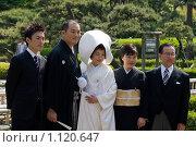 Свадебная церемония в Японии (2009 год). Редакционное фото, фотограф Иван Новиков / Фотобанк Лори