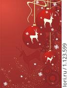 Новогодняя открытка. Стоковая иллюстрация, иллюстратор Марина Кириленко / Фотобанк Лори