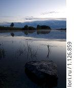 Закат на озере. Стоковое фото, фотограф Коротеев Сергей / Фотобанк Лори
