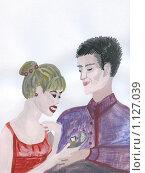 Купить «Предложение. Рисунок», иллюстрация № 1127039 (c) Ольга Лерх Olga Lerkh / Фотобанк Лори