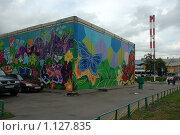 Творчество подростков (2009 год). Редакционное фото, фотограф Сергей Валентинович Анчуков / Фотобанк Лори
