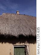 Купить «Украинский дом», фото № 1131635, снято 4 октября 2009 г. (c) Павел Гундич / Фотобанк Лори