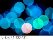 Купить «Абстрактные огоньки», фото № 1133431, снято 4 января 2006 г. (c) Сергей Лаврентьев / Фотобанк Лори