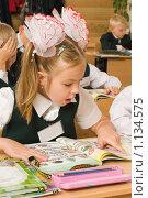 Купить «Первоклассница читает вслух на уроке», фото № 1134575, снято 22 сентября 2009 г. (c) Федор Королевский / Фотобанк Лори