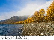 Купить «Радуга на берегу Байкала», фото № 1135163, снято 28 мая 2020 г. (c) Ипполитов Александр / Фотобанк Лори